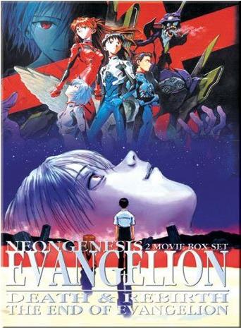 Bach Movie  Shin seiki Evangelion Gekijoban AirMagokoro wo kimi ni Neon Genesis Evangelion